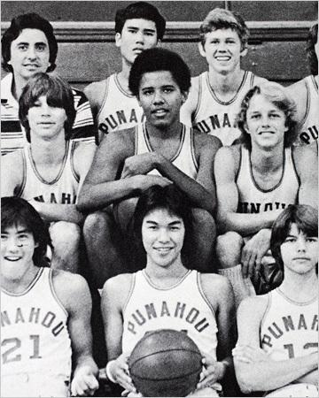 "B-ball (via <a href=""http://i265.photobucket.com/albums/ii233/mikesilvia/Barack-Obama-Punahou-basketball.jpg"">photobucket</a>)"